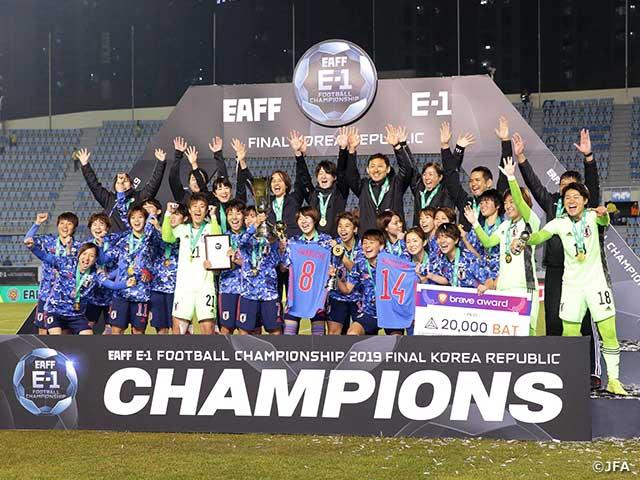 E-1サッカーで優勝した「なでこジャパン」