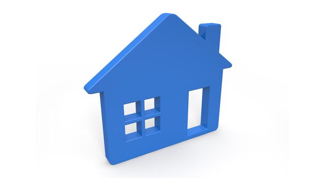 能美市の空き家対策支援制度