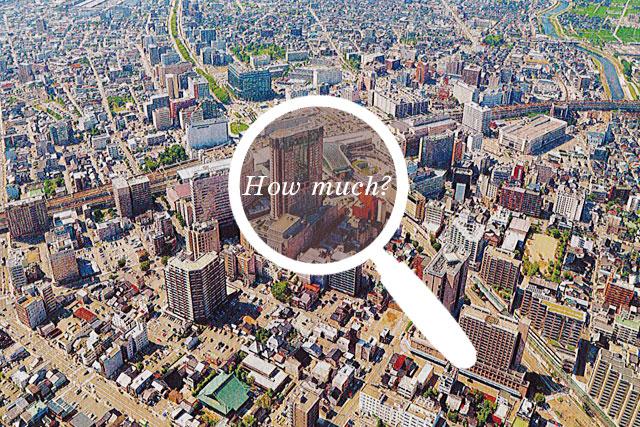 虫眼鏡で上空から眺める金沢駅周辺
