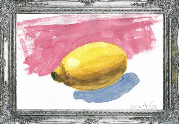 レモン(painted on Sep.29,2020)